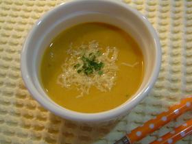 変わりかぼちゃスープ☆