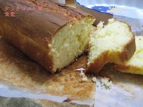 生クリームでパウンドケーキ