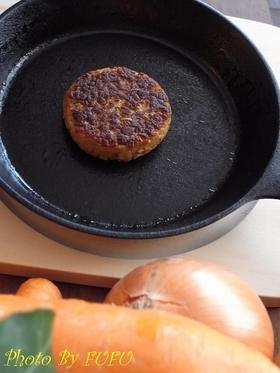 大豆たんぱくの味付けハンバーグ