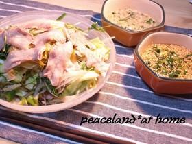 豚バラとたっぷり野菜の蒸し鍋