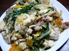 あっさり味でおいしい!豆腐チャンプル