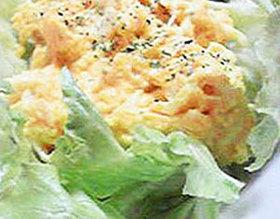 簡単☆かぼちゃのサラダ