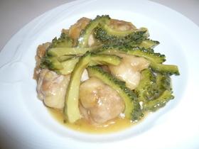 ゴーヤと鶏肉のとろみ煮