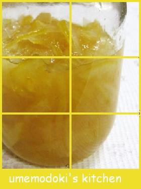 爽やかな風味◆レモンジャム◆