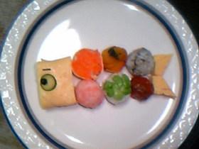 ♪こどもの日♪ お子様✿こいのぼり寿司