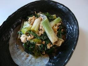葉ねぎと長ねぎのツナたま炒め 塩風味