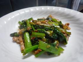 もりもり食べれる☆小松菜と豚肉炒め