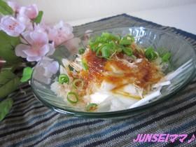 新玉ねぎの和風✿梅おかかサラダ