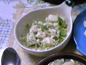 とろーりお豆腐とシャキシャキ水菜サラダ♪