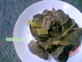 鶏レバー生姜の甘辛煮