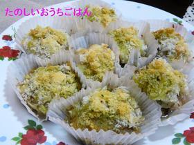 おもてなし料理☆牡蠣のオーブン焼き