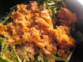 ブリの卵と水菜の胡麻風味酢サラダ