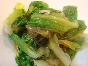 サラダ菜の和え物