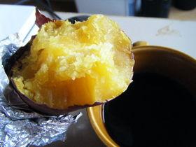 ほかほか焼き芋
