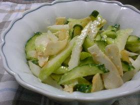 セロリ&キュウリのサラダ