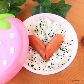 お弁当のおかず❤簡単ハートのウインナー