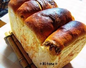 めっちゃ美味しい♡チーズ食パン。手捏ねで