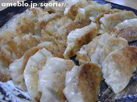 チーズ&キムチ餃子