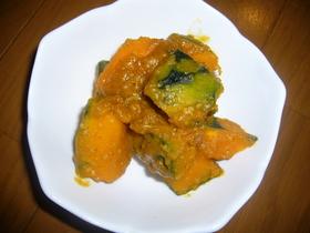 ☆たっぷり胡麻のかぼちゃ味噌煮☆