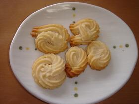 レモン味で絞り出しクッキー