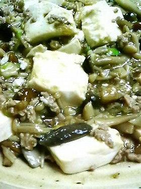 超簡単♪キノコたっぷり豆腐