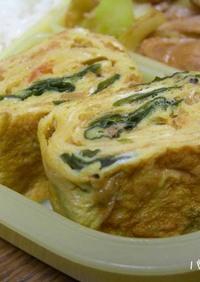 お弁当に♡桜海老とワカメの卵焼き