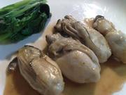 牡蠣のポン酢バターソースの写真