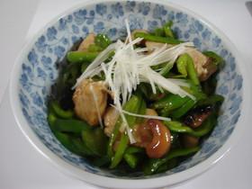 簡単❤鶏とカシューナッツの中華炒め