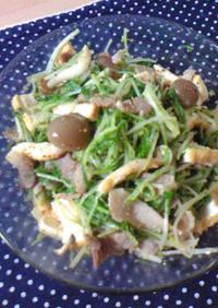 我が家の定番♡水菜と豚肉のポン酢和え