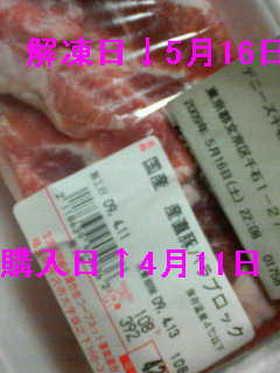 冷凍お肉が冷凍焼けしない小技