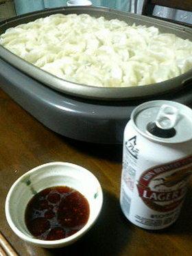 ホットプレートでドカンと焼く野菜餃子♪