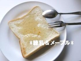 あまーい❤練乳&メープル*トースト