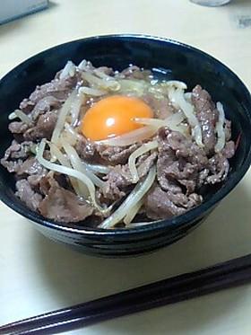 お手軽☆牛丼