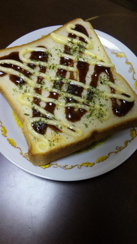 1枚ペロリ☆お好みトースト