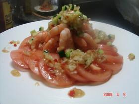 ステキ~♪トマトとエビちゃんサラダ☆