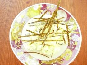 混ぜるだけ☆たらこマヨ豆腐
