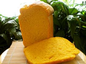 やわやわ~♪HBでかぼちゃ食パン