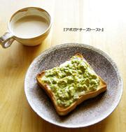 アボガドチーズトースト♪の写真