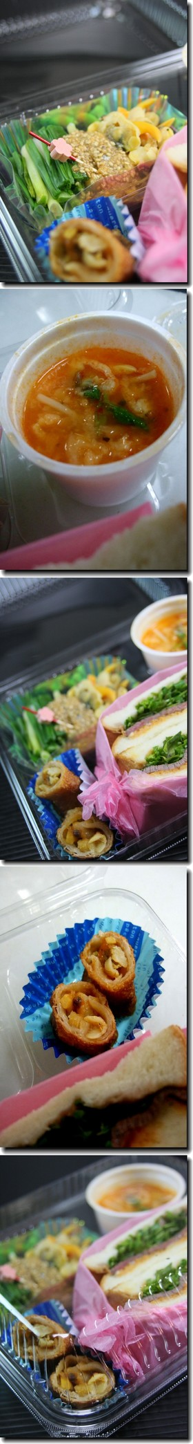 Lunch boxお肉と浅蜊とスープ付