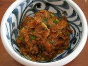 魚味噌の写真