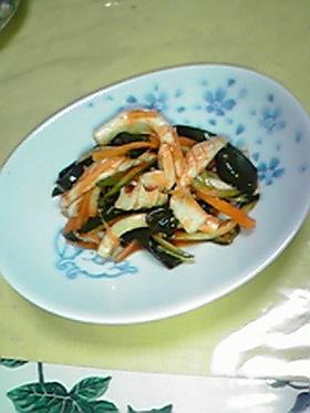 本場韓国の味イカの和え物