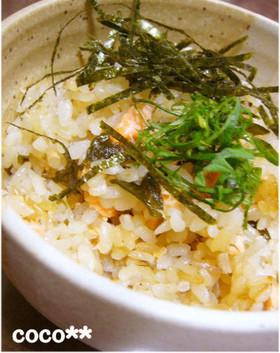 鮭とわかめの炊き込みご飯