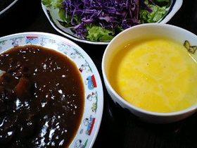 ほんのり甘い☆かぼちゃのスープ