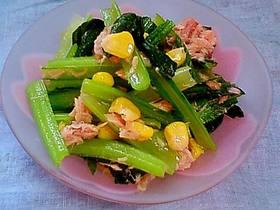 小松菜とツナ・コーンのからし醤油和え