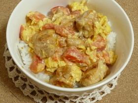 トマト・卵・鶏肉・マヨネーズ♬洋風親子丼