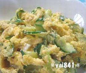 簡単☆きれい☆おいしい☆胡瓜の卵炒め