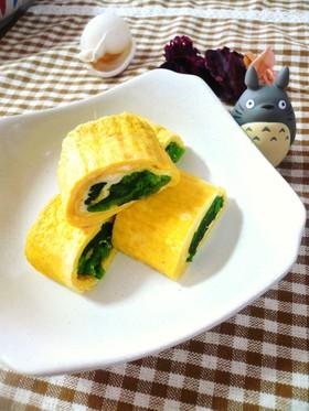 お弁当✿朝ごはんに✿ほうれんチー卵焼き