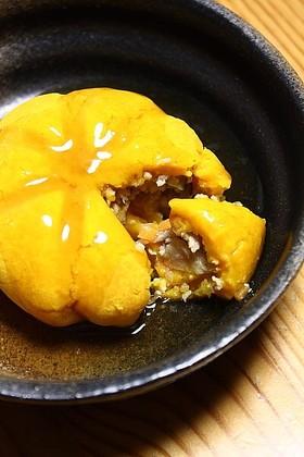 かぼちゃまんじゅう鶏ひき肉包み