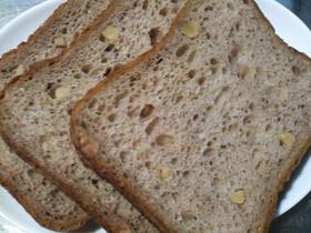 くるみ・全粒粉入り もっちり食パン