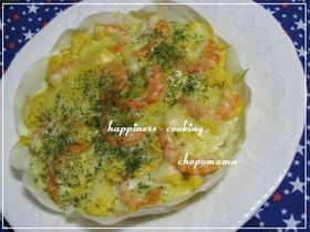 餃子の皮でお花が咲いたピザ☆海老マヨ